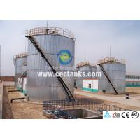 Quality Industrial Glass Coated Steel Tanks Bolted Steel Waste Water Storage Tanks for sale