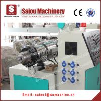 Buy 63-60mm diameter professional U-PVC pipe making machinery pvc pipe extruder at wholesale prices