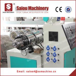 Quality plastic extruder pvc pipe prodcution line PVC Extruder Machine for sale