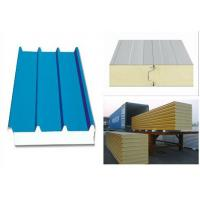 Quality Factory Buildings Thermal Insulation Board , Polyurethane Insulation Board for sale