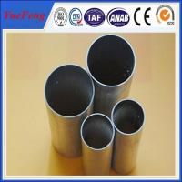 Quality Good! aluminum profile china supplier produce cylinder aluminum extrusion 6005 t5 aluminum for sale