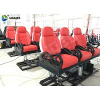 Quality 3DOF Luxury Black Electronic Chair Movie Theater Equipments Special Effects for sale