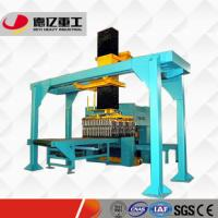Quality DY Series brick machine machine for sale for sale