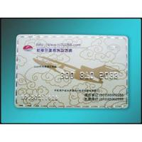 Plastic Or Paper Scratch Card Printer in Beijing China for sale