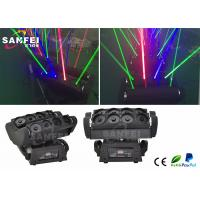 Quality 8 Eyes Laser Light for Bar , Moving Head Spider Beam / RGB / RG / Red color for sale