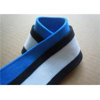 Quality Garment Woven Jacquard Ribbon Washable Colourful Brand Decorative for sale