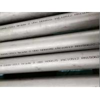 Quality Corrosion Resistant Alloy 625 Inconel Tubing , ASME SB444 GR.2  Inconel 625 Seamless tube for sale