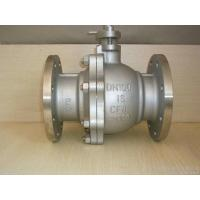 China Fire - Resistant Stainless Steel Floating Ball Valve Adjustable 316 Ss Ball Valve on sale