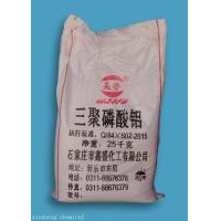 Quality Anti Corrosion Aluminum Tripolyphosphate Pigment , Anti Corrosive Paint For Steel for sale