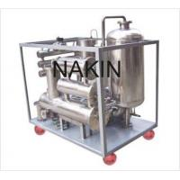 China Phosphate Ester Fire-resistant Oil Purifier on sale