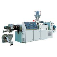 Quality SJZ65 Conical double screw extruder PVC pelletizing/granule making machine for sale