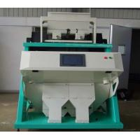 Quality rice color sorter machines for sale