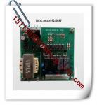 Quality China 700G/800G2 Hopper Loader PCB Manufacturer for sale