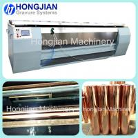 Gravure Cylinder Copper Plating Line in House Copper Plating Machine Galvanic Copper Tank Bath Roto Cylinder Preparation for sale