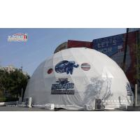 Buy cheap Big dome tent for outdoor parties and cinema show from wholesalers