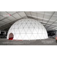 Buy cheap Popular dome tent with interior fabric for projection and lights from wholesalers
