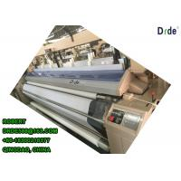 Quality 9.5 Feet Double Nozzle Water Jet Loom Weaving Machine Dobby Motion Shedding for sale