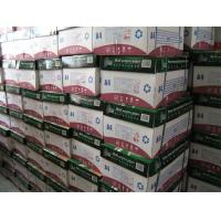 China A4 copy paper office paper A4 80gsm 75gsm 70gsm to Bangladesh on sale