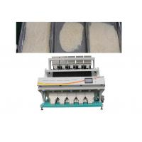 Quality 320 Channels Intelligent Rice Colour Sorter Machine With 5 Ton/H Capacity for sale