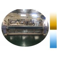 Quality 450 - 500 RPM Speed 340CM Water Jet Loom Cam Motion Weaving Double Nozzle for sale