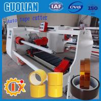 China GL-701 Single Shaft and two shafts BOPP Adhesive Tape Cutting Machine(Double Sided,Cloth,Masking Tape Cutting Machine) for sale