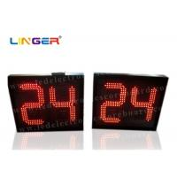 Quality Electronic Led Shot Clock for Basketball Scoreboard with Remote Controller for sale