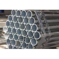 Quality BSEN10210 Galvanized Seamless Steel Pipe PE BE Ends , Square Tube for sale