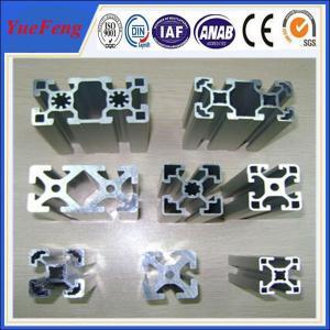 Quality anodized aluminum extruded profile, types of aluminum product,industrial aluminium profile for sale