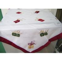 Quality Polyester Personalized Fashion Gifts Embroidered Refrigerator Cloth Cover for sale
