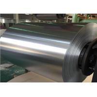 Quality Low Strength 1100 H14 Aluminum Sheet , 0.2mm-30mm Mill Finish Aluminum Sheet for sale