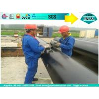 Quality Pe Pipe Insulation Tape black , inner wrap anti corrosion tape for pipeline for sale