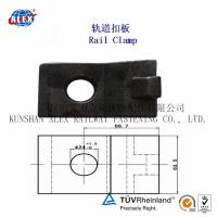 Quality Rail Clamp with Track Bolt for sale