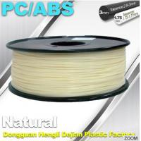Quality Natural Color 1.75mm PC / ABS 3D Printer Filament 1.3kg / Spool for sale