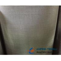 Buy 36mesh Plain Weave Wire Mesh, Stainless Steel Material AISI316/DIN1.4401 at wholesale prices