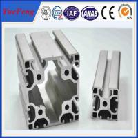 Quality customized shape 6061-t6 industrial aluminium profile,china top aluminium profile for sale