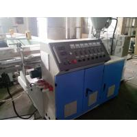 Quality PP Extrusion Strap Banding Machine For Packing , Building , Steel Pipe for sale