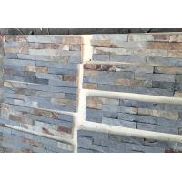 Quality Natural Slate Cultured Stone Panels Rust Stone For Indoor Outdoor Wall for sale