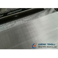 Quality Inconel Wire Mesh, With Mesh Wire Inconel 600, 601, 625, 718, X750, etc for sale