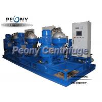 Quality High Performance Fuel Oil Separator Centrifuge Machine Automatic Control for sale