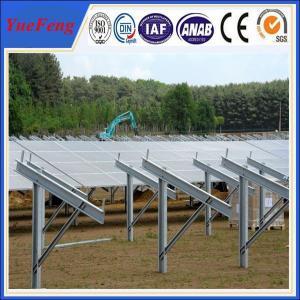 Quality solar mounting rail galvanized brackets, solar panel mounting aluminum rail for sale