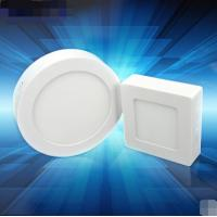 Quality 6W surface mounted round led panel light CE Rohs light led downlight for sale