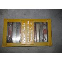 Buy cheap Concaves Crusher Wear Parts For Cone Crushers With More Than HRc50 DF012 from wholesalers