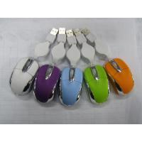 Mouse (SK-9701W) for sale