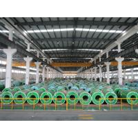 Quality Slit edge / mile edge aisi 304L stainless steel coil SGS, BV certificate for sale