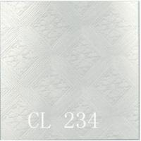 China PVC laminated gypsum ceiling board tiles on sale