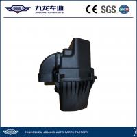Buy For Jeep Cherokee Air Intake Filter Box Cleaner Housing Body OEM 52022352AD at wholesale prices