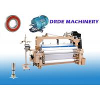 Quality Cam Shedding 230cm Water Jet Loom Production Mechanical Take - Up System for sale
