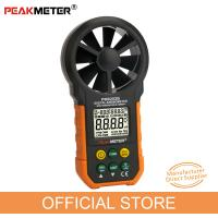 Wireless CMS /CMM/CFM Non-slip Designed Digital Anemometer with USB Port for sale