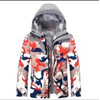 Quality Custom Printed Camo Hooded Anorak Jacket Men'S Winter Coat Breathable for sale