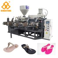 Buy cheap 110-150 Pairs / Hour Sandal Making Machine Full Production Line For PVC Slipper from wholesalers